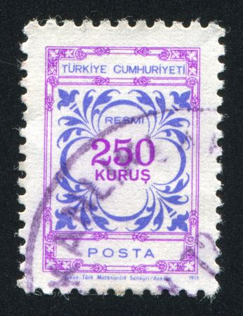 TURKEY - CIRCA 1971: stamp printed by Turkey, shows turkish pattern, circa 1971.