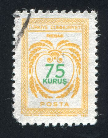 imagery: TURKEY - CIRCA 1971: stamp printed by Turkey, shows turkish pattern, circa 1971.