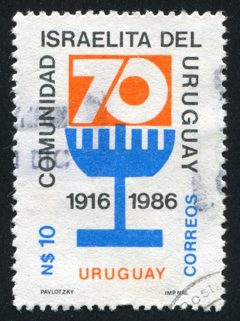 jewish community: URUGUAY - CIRCA 1987: stamp printed by Uruguay, shows Anniversary of Jewish Community in Uruguay, circa 1987
