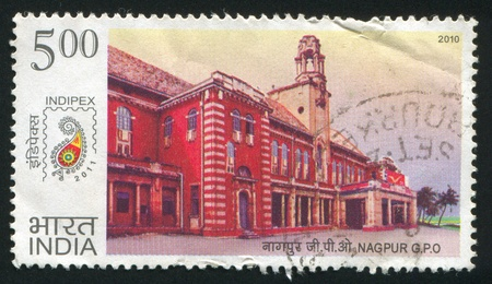 nagpur: INDIA - CIRCA 2010: stamp printed by India, shows House, Nagpur, circa 2010