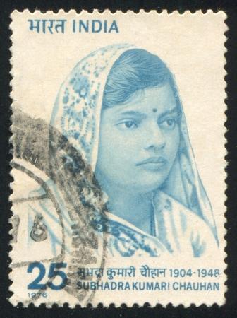 INDIA - CIRCA 1976: stamp printed by India, shows woman Subhadra Kumari Chauhan, circa 1976 Stock Photo - 15337580