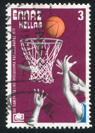 GREECE- CIRCA 1979: stamp printed by Greece, shows basketball, circa 1979
