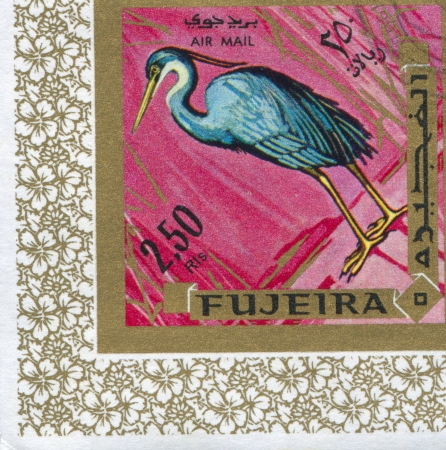 fujeira: FUJEIRA - CIRCA 1972: stamp printed by Fujeira, shows heron, circa 1972