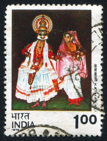kathakali: INDIA - CIRCA 1975: stamp printed by India, shows Kathakali dancing, circa 1975 Editorial