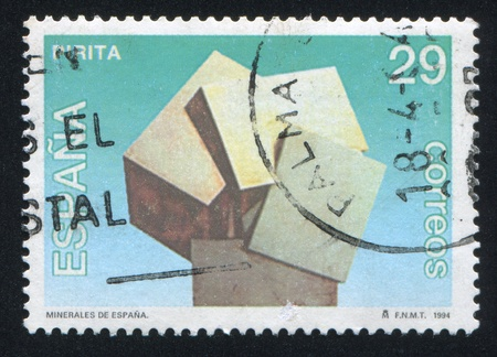 SPAIN - CIRCA 1994: stamp printed by Spain, shows mineral pyrite, circa 1994 Stock Photo - 15621319