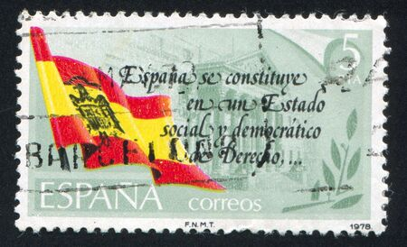preamble: SPAIN - CIRCA 1978: stamp printed by Spain, shows Spanish Flag, Preamble to Constitution, Parliament, circa 1978