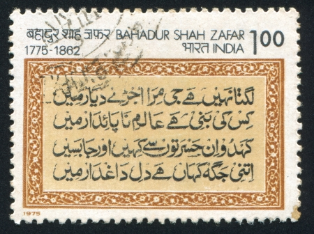 italics: INDIA - CIRCA 1975: stamp printed by India, shows text of poem, circa 1975