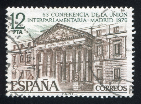 SPAIN - CIRCA 1976: stamp printed by Spain, shows Parliament in Madrid, circa 1976 Stock Photo - 15740842