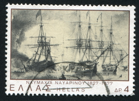 lithograph: GREECE - CIRCA 1977: stamp printed by Greece, shows Sea battle of Navarino, Lithograph, circa 1977