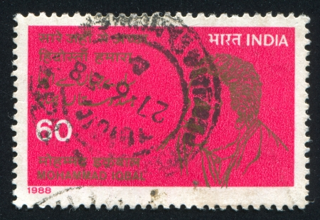 mohammad: INDIA - CIRCA 1988: stamp printed by India, shows Mohammad Iqbal, circa 1988