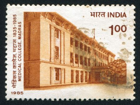 INDIA - CIRCA 1985: stamp printed by India, shows Madras Medical College, circa 1985 Stock Photo - 15944701