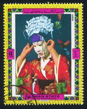 AJMAN - CIRCA 1976: stamp printed by Ajman, shows Kabuki, circa 1976 Stock Photo - 16223946