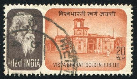 tagore: INDIA - CIRCA 1971: stamp printed by India, shows Rabindranath Tagore and building, circa 1971