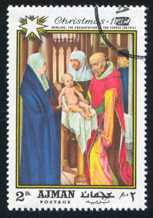 memling: AJMAN - CIRCA 1969: stamp printed by Ajman, shows Representation of the Temple by Memling, circa 1969