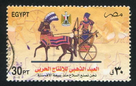 EGYPT - CIRCA 1985: stamp printed by Egypt, shows Chariot Riding, circa 1985