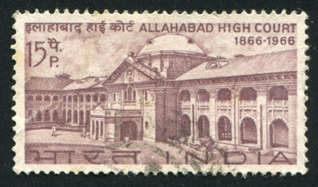 municipal court: INDIA - CIRCA 1966: stamp printed by India, shows Allahabad High Court, circa 1966 Editorial