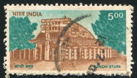 hemispherical: INDIA - CIRCA 1994: stamp printed by India, shows Sanchi Stupa, circa 1994