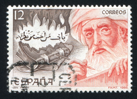ibn: SPAIN - CIRCA 1986: stamp printed by Spain, shows Portrait of Ibn Hazm, circa 1986