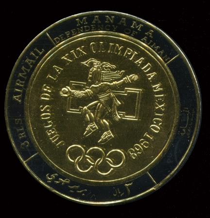 MANAMA - CIRCA 1968: stamp printed by Manama, shows Emblem of Olympic games in Mexico, circa 1968 Stock Photo - 16745444