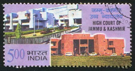 INDIA - CIRCA 2006: stamp printed by India, shows High Court of Jammu buildings, circa 2006 Stock Photo - 17145302