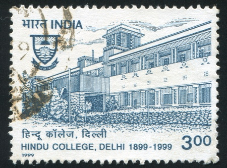 INDIA - CIRCA 1999: stamp printed by India, shows Hindu college, circa 1999 Stock Photo - 17145278