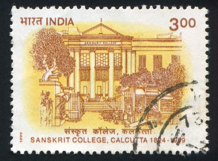 sanskrit: INDIA - CIRCA 1999: stamp printed by India, shows Sanskrit college building, trees, circa 1999 Editorial