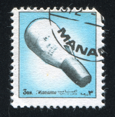 MANAMA - CIRCA 1972: stamp printed by Manama, shows a Spaceship, circa 1972 Stock Photo - 17145262