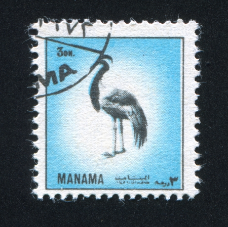 MANAMA - CIRCA 1972: stamp printed by Manama, shows Demoiselle Crane, circa 1972 Stock Photo - 17145423