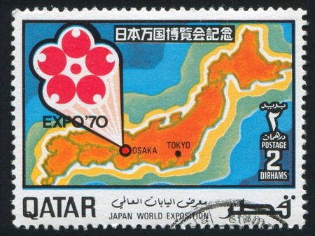 QATAR - CIRCA 1970: stamp printed by Qatar, shows Japan, circa 1970 Stock Photo - 17145475