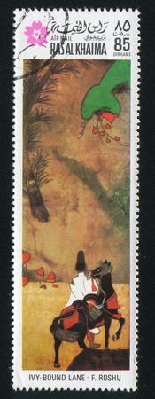 khaima: RAS AL KHAIMA - CIRCA 1972: stamp printed by Ras al Khaima, shows Ivy Bound Lane by F. Roshu, circa 1972 Editorial