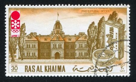 khaima: RAS AL KHAIMA - CIRCA 1972: stamp printed by Ras al Khaima, shows Prefectural Office, circa 1972
