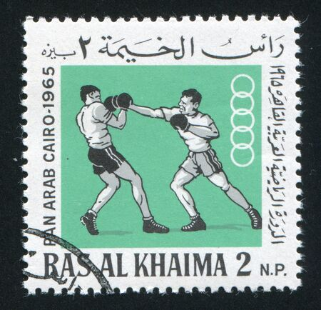 khaima: RAS AL KHAIMA - CIRCA 1965: stamp printed by Ras al Khaima, shows Boxing, circa 1965