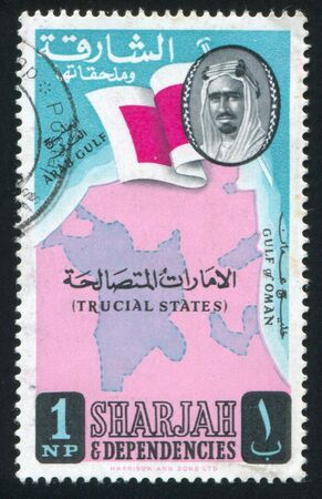 dependencies: SHARJAH AND DEPENDENCIES - CIRCA 1972: stamp printed by Sharjah and Dependencies, shows a Map of Trucial States, circa 1972