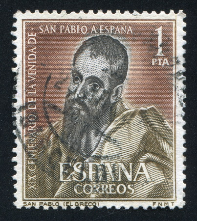 SPAIN - CIRCA 1963: stamp printed by Spain, shows St. Paul, by El Greco, circa 1963 Stock Photo - 17145832