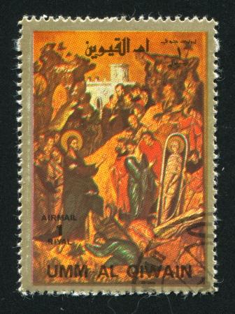 umm: UMM AL-QUWAIN - CIRCA 1972: stamp printed by Umm al-Quwain, shows The Life of  Christ painting, circa 1972