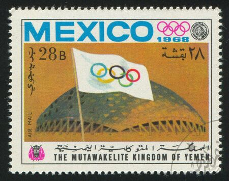 YEMEN - CIRCA 1968: stamp printed by Yemen, shows Flag and Stadium, circa 1968 Stock Photo - 17145210