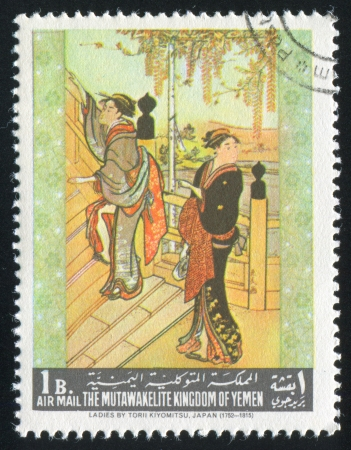 YEMEN - CIRCA 1968: stamp printed by Yemen, shows Ladies by Torii Kiyomiktsu, circa 1968