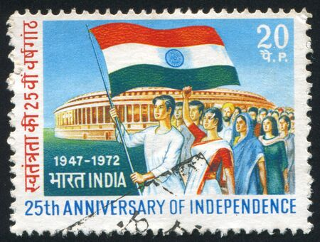 INDIA - CIRCA 1972: stamp printed by India, shows Marchers with Flag, Parliament, circa 1972 Stock Photo - 17464413
