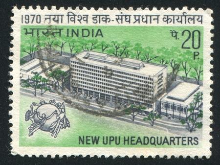 upu: INDIA - CIRCA 1970: stamp printed by India, shows UPU Headquarters building, circa 1970