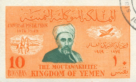 YEMEN - CIRCA 1968: stamp printed by Yemen, shows Sheikh, Horesman and Airplane, circa 1968