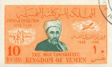 YEMEN - CIRCA 1968: stamp printed by Yemen, shows Sheikh, Horesman and Airplane, circa 1968