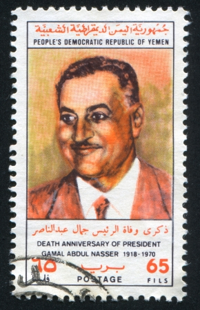 YEMEN - CIRCA 1971: stamp printed by Yemen, shows Gamal Abdel Nasser, circa 1971 Stock Photo - 17437357
