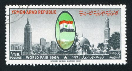 YEMEN - CIRCA 1964: stamp printed by Yemen, shows New York World Fair and Flag of Jemen, circa 1964
