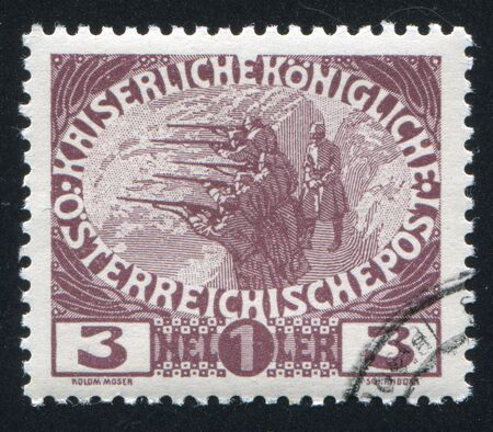 AUSTRIA - CIRCA 1915: stamp printed by Austria, shows The firing step, circa 1915 Editöryel