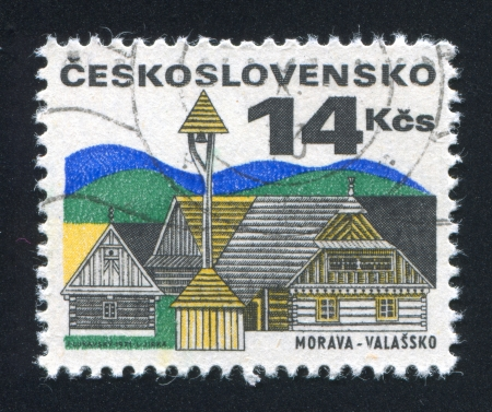 window seal: CZECHOSLOVAKIA - CIRCA 1971: stamp printed by Czechoslovakia, shows House and wayside bell stand, circa 1971