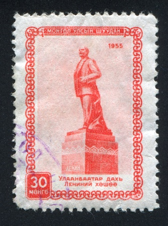MONGOLIA - CIRCA 1955: stamp printed by Mongolia, shows Vladimir Lenin monument in Ulan Bator, circa 1955