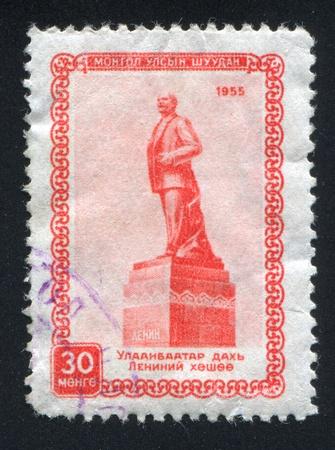 MONGOLIA - CIRCA 1955: stamp printed by Mongolia, shows Vladimir Lenin monument in Ulan Bator, circa 1955 Stock Photo - 18778029