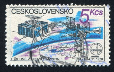 CZECHOSLOVAKIA - CIRCA 1980: stamp printed by Czechoslovakia, shows Czech satellite station, circa 1980