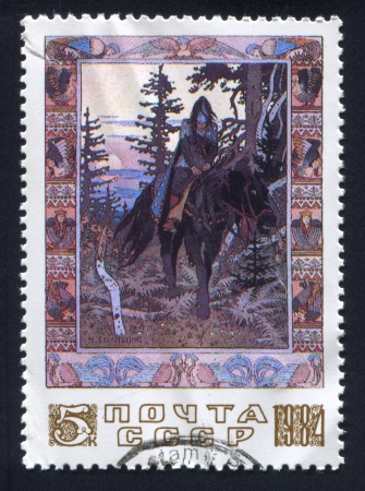 RUSSIA - CIRCA 1984: stamp printed by Russia, shows Man on black horse by Ivan Bilibin, circa 1984