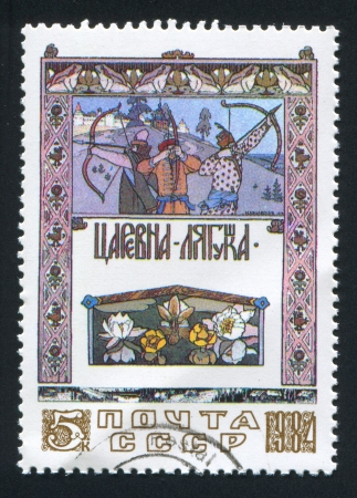 RUSSIA - CIRCA 1984: stamp printed by Russia, shows 3 archers by Ivan Bilibin, circa 1984